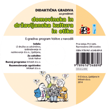 CD DDKE